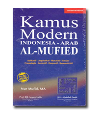 Kamus Modern Indonesia-Arab Al-Mufied