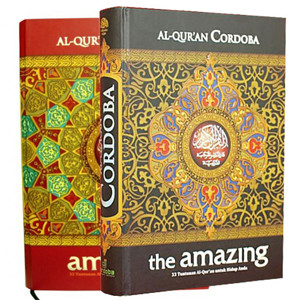Al-Quran Cordoba the Amazing