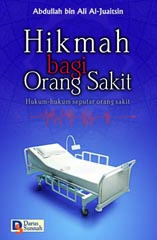 cover hbos5